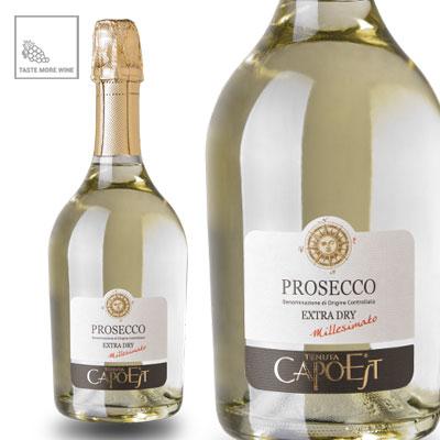 prosecco-extra-dry-millesimato-italiaanse-witte-wine-tastemorewine