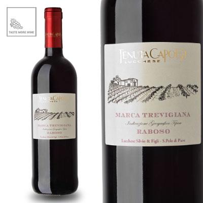 raboso-italiaanse-rode-wijn-tastemorewine