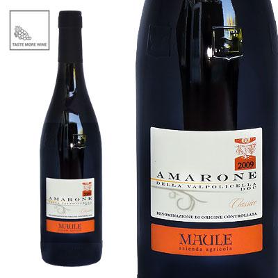 Amarone-italiaanse-rode-wijn-tastemorewine