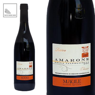 Amarone-riserva-2007-italiaanse-rode-wijn-tastemorewine