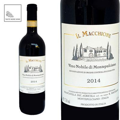 Vino-Nobile-Montepulciano-italiaanse-rode-wijn-tastemorewine