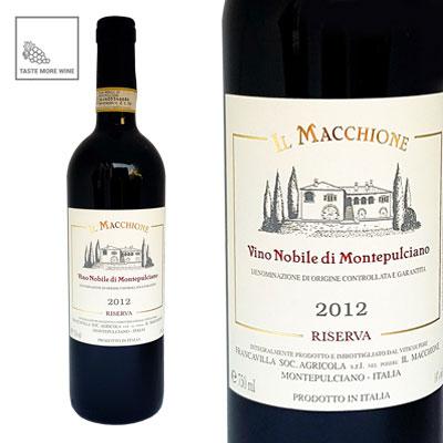 Vino-Nobile-Montepulciano_riserva-italiaanse-rode-wijn-tastemorewine