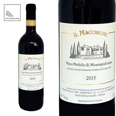 vino-nobile-di-montepulciano-2015-italiaanse-rode-wijn-tastemorewine